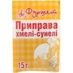Spices Khmeli-suneli 15g Ukraine