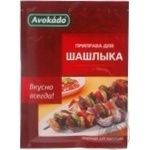 Spices Avokado to the shashlick 25g packaged