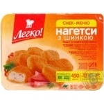 Nuggets Legko chicken with ham frozen 450g