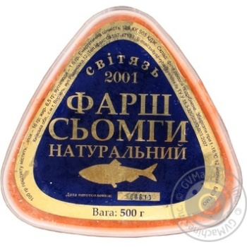 Фарш семга Свитязь 500г Украина