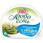 Салат Вичи сельдь холодного копчения 150г Россия