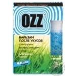 Бальзам спрей після укусів OZZ 6мл