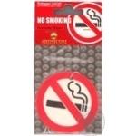 Ароматизатор Aromcom No Smoking экзот.яблоко000901 12мл