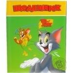Щоденник шкільний Cool for school Tom and Jerry А5 48 арк. TJ02288