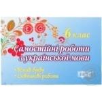 Книга Торсинг Украина