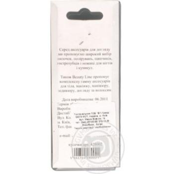 Щипчики для нігтів Inter-Vion 428002 - купити, ціни на Novus - фото 5