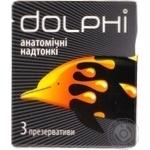 Презервативы Dolphi анатомические сверхтонкие для естественных ощущений 3шт