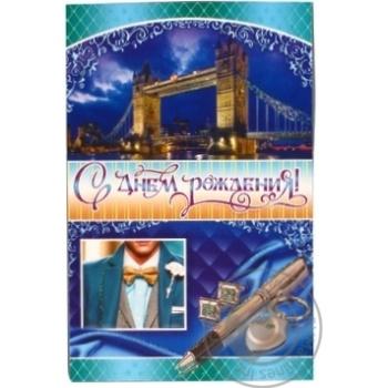 Edelveys Greeting Card 08-05 - buy, prices for Furshet - image 3