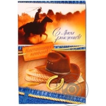 Листівка вітальна Світ листівок - купити, ціни на МегаМаркет - фото 4