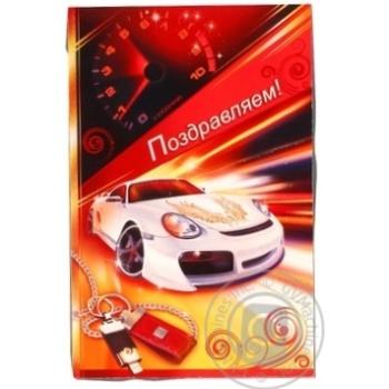 Листівка вітальна Світ листівок - купити, ціни на МегаМаркет - фото 1