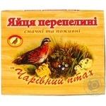 Яицо Чаривный птах 200г Украина