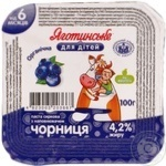 Паста сиркова Яготинське для дітей чорниця з 6 місяців 4.2% 100г пластиковий стакан Україна