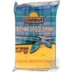 Сыр Славия Звенигородский твердый 50% 230г Украина