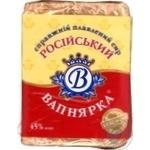 Сыр Вапнярка Российский плавленый 45% 90г Украина