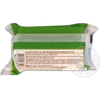 Сыр Звени Гора Российский твердый 50% 285г - купить, цены на МегаМаркет - фото 2