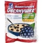 Oatmeal porridge Ovsyanushka with blackberries sugar and cream quick-cooking 45g Ukraine