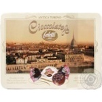 Candy Feletti Old turin 200g box Italy