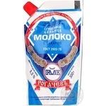 Молоко сгущенное Рогачевъ цельное с сахаром 8.5% 300г дой-пак Белоруссия