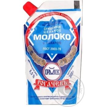 Rogachev With Sugar Condensed Milk 8,5% 300g - buy, prices for Novus - image 1