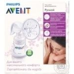 Pump Avent for mother 1pc