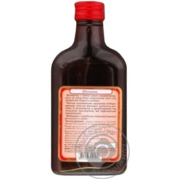 Zdorova Rodyna Dog Rose Syrup 200ml - buy, prices for CityMarket - photo 2
