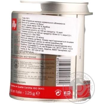 Кофе Илли Эспрессо натуральный жареный молотый 125г Италия - купить, цены на Novus - фото 2