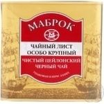 Чай Маброк Оранж Пекос черный 250г