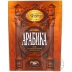 Instant natural sublimated coffee Moscow Coffee House Arabica 50g Russia