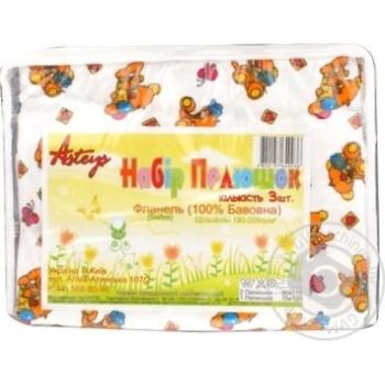 Asteys Diaper 75х120cm 1pc, 90х120cm 2pcs - buy, prices for Furshet - image 1