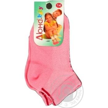 Носки Дюна розовые размер 14 6В431