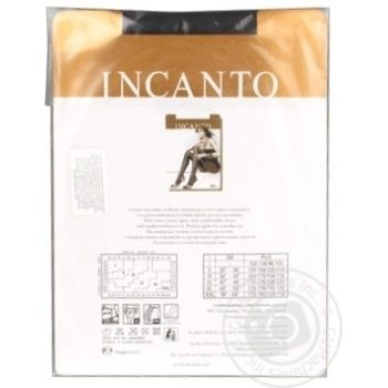 Колготки жіночі Incanto Cosmo 40 grafite 4 - купить, цены на Novus - фото 3