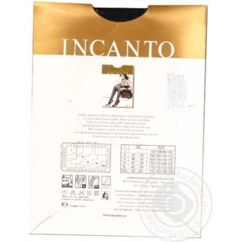Колготки жіночі Incanto Cosmo 40 nero 5 - купить, цены на Novus - фото 2
