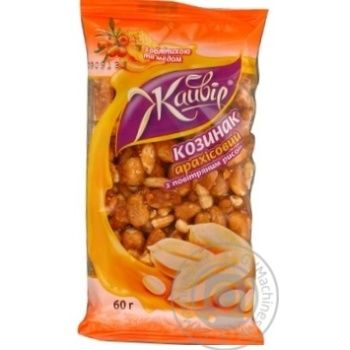 Brittle Zhayvir peanuts air-rice 65g sachet