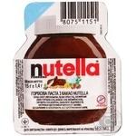 Паста Нутелла шоколад 15г
