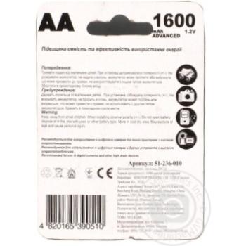 Аккумулятор Toshimi AA NiMn 1600mAh 2шт - купить, цены на Фуршет - фото 2