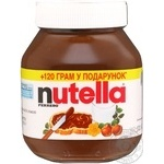 Паста Нутелла шоколад 750г