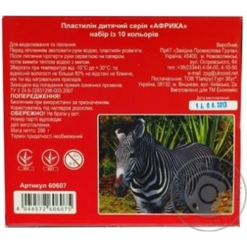 Plasticine Economix 1200g - buy, prices for Novus - image 7