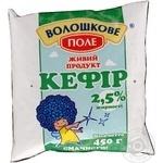 Кефир Волошкове поле 2.5% 450г пленка Украина