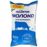 Молоко Галактон пастеризованное 2.5% 900г Украина