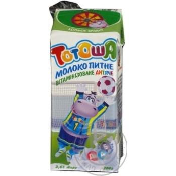Молоко Тотоша детское ультрапастеризованное витаминизированное с 3 лет 2.6% 200г тетрапакет Украина