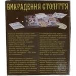 Игра настольная Похищение века - купить, цены на Novus - фото 2