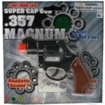 Револьвер Сищик метал Yeuk tat 2074M