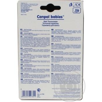 Термометр для води Canpol babies Дельфінчик - купити, ціни на МегаМаркет - фото 4