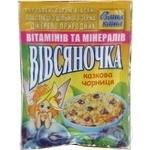 Каша овсяная Ваша Каша Овсяночка Сказочная Черника с сахаром быстрого приготовления 35г Украина