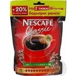 Coffee Nescafe instant 168g doypack Ukraine