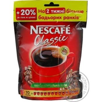 Кофе Нескафе Классик растворимый 168г