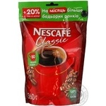 Natural instant granulated coffee Nescafe Classic 360g Ukraine