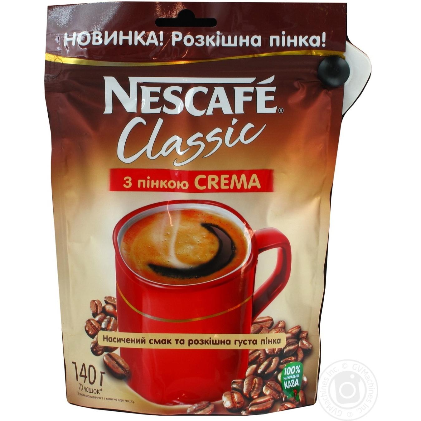 Natural instant coffee Nescafe Classic Crema 140g Ukraine → Drinks → Coffee → Instant coffee ...