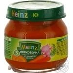Puree Heinz Carrot starch and sugar free for 5+ month old babies glass jar 80g Italy