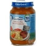 Пюре растительно-мясное Гербер Лакомство по-итальянски для детей с 10 месяцев стеклянная банка 200г Финляндия
